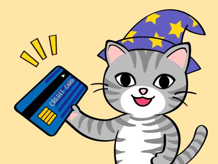 クレジットカードを持ったマスコットキャラクターのチャッチ